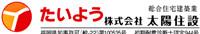 Taiyou Jyuusetsu Co., Ltd.