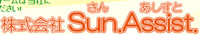 Sun Assist Co., Ltd.