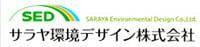 Saraya Environmental Design Co., Ltd.