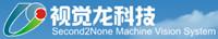 Second2None Machine Vision Systems Co., Ltd.