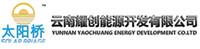 Yunnan Yaochuang Energy Development Co., Ltd.