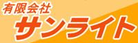Sunlight Co., Ltd.