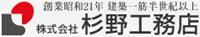 Sugino Koumuten Co., Ltd.