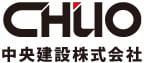 Chuo Kensetsu Co., Ltd.