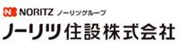 Noritz Jyusetsu Co., Ltd.