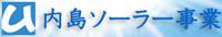 Uchijima Joint-Stock Company
