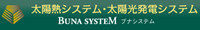 Buna System