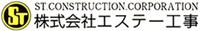 ST Construction Corporation