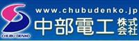 Chubu Denko