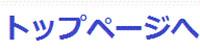 Sopray Solar Japan Co., Ltd