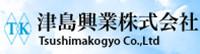 Tsushimakogyo Co., Ltd
