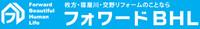 Forward Beautiful Human Life Co., Ltd.