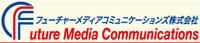 Future Media Communications Ltd.