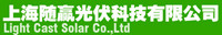 Light Cast Solar Co., Ltd.