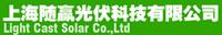 Light Cast Solar Co., Ltd.
