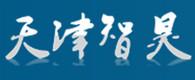 Tianjin Zhihao Automotive Parts Co., Ltd.