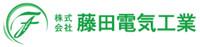 Fujita Electric Industry Co., Ltd.