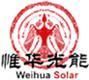 Xiamen Weihua Solar Energy Co., Ltd.