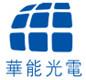 Hunan Huaneng Optoelectronics Co., Ltd