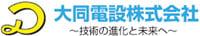 Daido Densetu Co., Ltd.