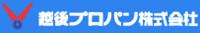 Echigo Puropan Co., Ltd.