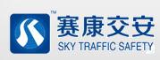 Nanjing Sky Traffic Industry Co., Ltd