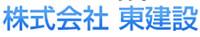 Azuma Kensetu Co., Ltd.