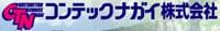 Contec Nagai Co., Ltd.