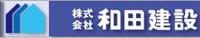 Wada Construction Co., Ltd.