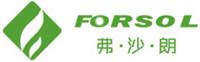 Zhejiang Forsol Energy Co., Ltd.