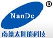 Zhongshan Nande Solar Lighting Co., Ltd.