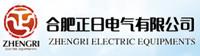 Hefei Zhengri Electric Equipments Co., Ltd.