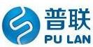 Fujian Pulan Energy Tech. Co., Ltd