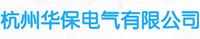 Hangzhou Huabao Electric Co., Ltd.