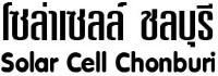 Solar Cell Chonburi