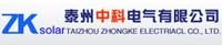 Taizhou Zhongke Electrical Co., Ltd.