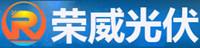 Ganzhou Rongwei PV Electric Equipment Co., Ltd.