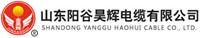 Shandong Yanggu Haohui Cable Co., Ltd.