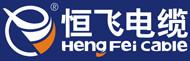 Hengyang Hengfei Cable Co., Ltd.