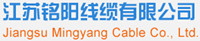 Jiangsu Mingyang Cable Co., Ltd.