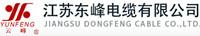 Jiangsu Dongfeng Cable Co., Ltd.