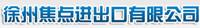 Xuzhou Focus Solar Group Co., Ltd.