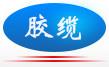 Qingdao Jiaolan Electric Cable Co., Ltd.