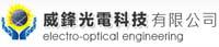 Weifeng Electro-optical Engineering Co., Ltd.