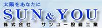 Sun & You Industrial Equipment Co., Ltd.