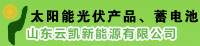 Shandong Yunkai New Energy Co., Ltd.