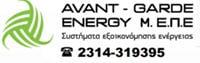 Avant - Grade Energy