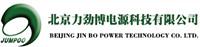 Beijing Jumpoo Power Source Technology Co.,Ltd