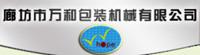 Langfang Manhope Solar Equipment Co., Ltd.