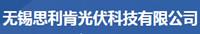 Wuxi Silicon PV Technology Co., Ltd.